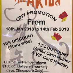 [The Akiba] Promotions !