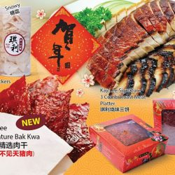 [Kay Lee Roast Meat Joint] Roasted meat is the perfect food dish to pair with during Chinese New year.