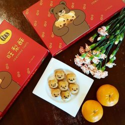 [TCC - The Connoisseur Concerto] This year, reign in the New Year with tcc's Beary Prosperous Pineapple Tarts baked in the shape of adorable