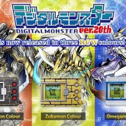 [GAME RESORT] Bandai Digimon Device Limited Qty Restock,-Digivice Ver 15th Metalgarurumon Color, -Digivice Ver 20th Alphamon Black Color, -Digivice Ver 20th