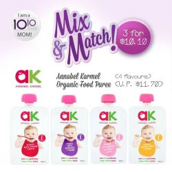 [10 10 Mother & Child Essentials] Pure and wholesome home-cooked food - Annabel Karmel offers 4 x flavours of Organic Food Puree!