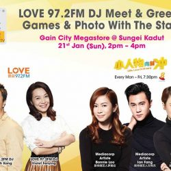 [Gain City] Between 2 to 4pm tomorrow, the Gain City Megastore @ Sungei Kadut will be hosting DJs from Mediacorp LOVE 97.