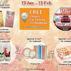[One KM] Start your festive shopping and redeem your exclusive freebies when you spend at OneKM Mall!