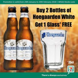 [7-Eleven Singapore] Get a FREE glass when you purchase 2 bottles of Hoegaarden White at 7-Eleven!