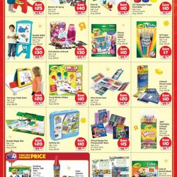 [Babies'R'Us] It's the NEW YEAR, and it's time for NEW DEALS!