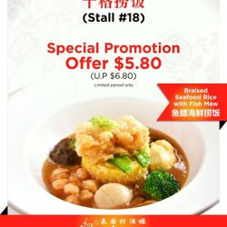 [Thai Village Restaurant] SPECIAL PROMO Alert ----> Braised Seafood Rice w Fish Maw at only $5.