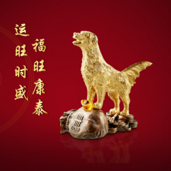 [UOB Bank] Bring abundance to your doorstep this Lunar New Year by earning up to 1.