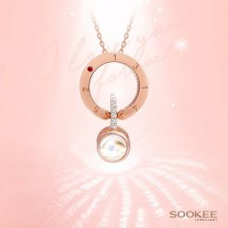 [Sookee Jewellery] Say it with Love this Valentine's Day with SOOKEE Jewellery's limited edition Secret Love Code Illumi Gem Necklace.
