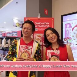 [NTUC FairPrice] Celebrate the Lunar New Year with new ideas.