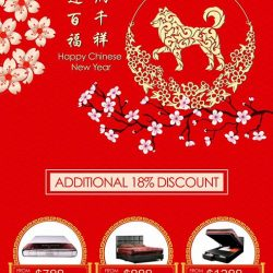 [Englander] ENGLANDER MATTRESS SALE Extra 18% discount till 31st Jan 2018ENGLANDER MATTRESS OUTLET No.