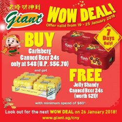 [Paya Lebar Square] With $80 spent at Giant Paya Lebar Square from 19 - 25 Jan 2018, you get to buy Carlsberg Canned Beer