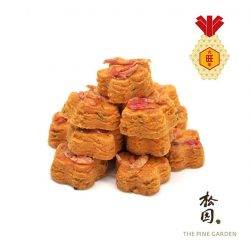 [The Pine Garden] Celebrate The Year Of Prosperity With The Pine Garden ~ Tom Yum CookiesSweet, savoury and spicy cookie bites made with