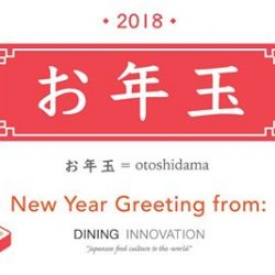 [Sumire Yakitori House] New Year Greeting from our company ㊗️Happy 2018 Our New Year Otoshidama Promotion starting on 1/1 While stock lasts