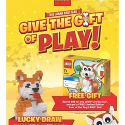 [Times bookstores] This Lunar New Year, Lego Gives the Gift of Play!