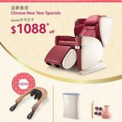 [Compass One] Catch OSIM Chinese New Year Special promotion at their atrium roadshow from 15 to 21 Jan 18.