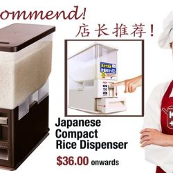 [Kitchen + Ware] Japanese space-saving rice dispenser for the compact kitchen.