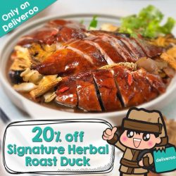 [Dian Xiao Er] Who's in for a succulent Cherry Valley finest ducks paired with our specially concocted herbal sauce that provides the