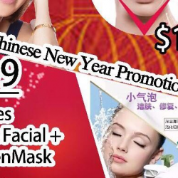 [THE BEST BEAUTY CENTRE] The Best Beauty Centre Chinese New Year (CNY) Promotion!