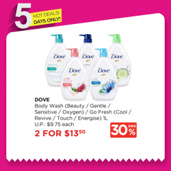 [Watsons Singapore] Spice up your week with these Hot Deals!