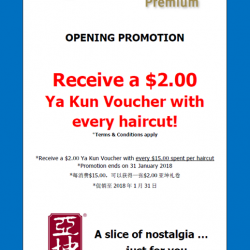 [QB House Singapore] Dear Customers, QB HOUSE Premium, Cut & Style $15 at Northpoint City, South Wing 02-152 will be opening on 8