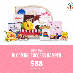 [Cocoa & Co.] Celebrate an abundance of wealth and prosperity with our Blooming Success Hamper this Lunar New Year!