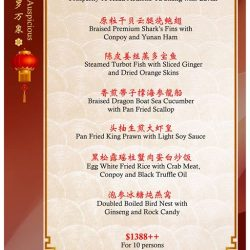 [Dragon Bowl] Celebrate your Lunar New year 2018 with 龍碗 Dragon Bowl Restaurant.