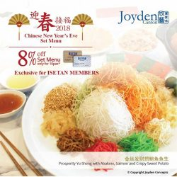 [Isetan] Exclusive for Isetan Cardmembers at Joyden Canton @ Orchard!