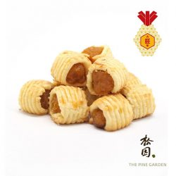 [The Pine Garden] Celebrate The Year Of Prosperity With The Pine Garden ~ Yuzu Pineapple Rolls (Reduced Sugar)If your tastebuds are tingling for