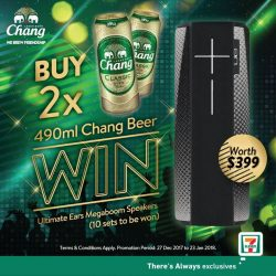 [7-Eleven Singapore] Stand a chance to win an Ultimate Ears portable outdoor Megaboom speaker for your party needs!