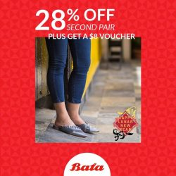 [Bata Shoe Singapore] Celebrate the Year of the Dog with new shoes - check out our stores for the latest arrivals!