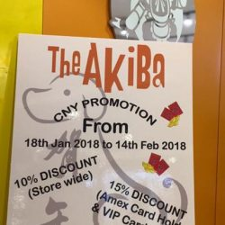 [The Akiba] Long waited Chinese New Year promotion is here!