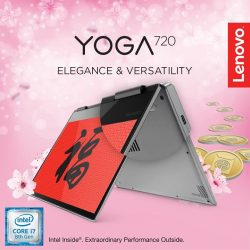 [Lenovo] The Yoga 720 360-degree hinge that makes it easy to browse the web in tablet mode, get serious in