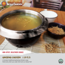 [Seoul Garden Singapore] Did you know?