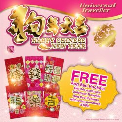 [Universal Traveller] It's never too early to start preparing for Chinese New Year.