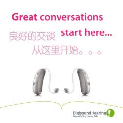 [Digi-Sound Hearing Care Centre] Missing conversation?