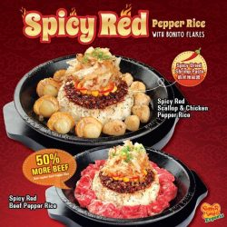 [Foodfare] Spice up 2018 with Pepper Lunch Singapore's all-new Spicy Red Pepper Rice series.