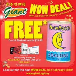 [Paya Lebar Square] Reunion Dinners aren't complete without WOW DEALS at Giant!