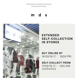 [MDS] Extended self-collection in stores.