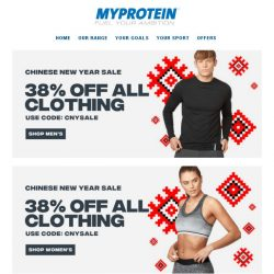 [MyProtein] [TODAY ONLY] Clothing Flash Sale