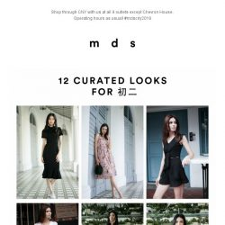 [MDS] 12  Curated Looks For 初二.