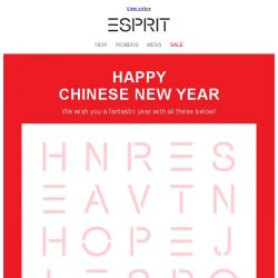 [Esprit] Gong Xi Fa Cai! Esprit wishes you a wonderful year of dog!