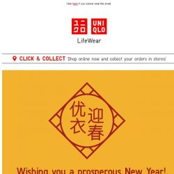 [UNIQLO Singapore] Kickstart your New Year with these offers!