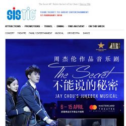 [SISTIC] The Secret – Relive the best of Jay Chou!