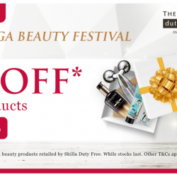 iShopChangi: Enjoy 10% OFF Beauty Products at Shilla Mega Beauty Festival!