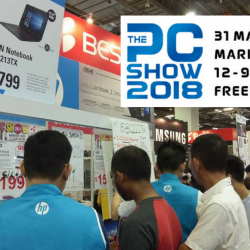 Marina Bay Sands Expo & Convention Centre: The PC Show 2018
