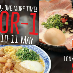 Ramen Champion: Enjoy 1-for-1 Tendon/Ramen at Bugis+ Outlet for 2 Days!