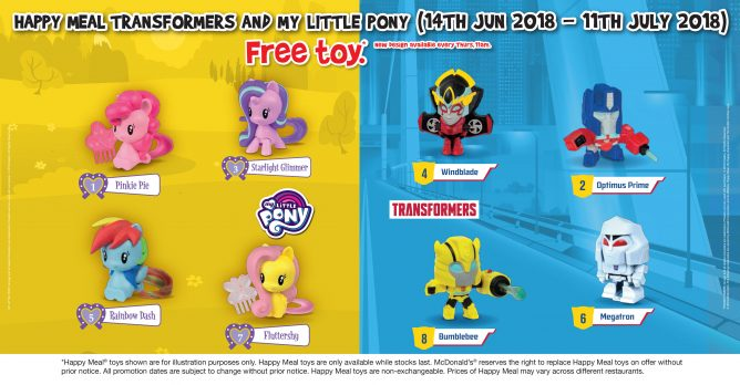Starlight Glimmer McDonalds Happy Meal Toy ; 2018 #8