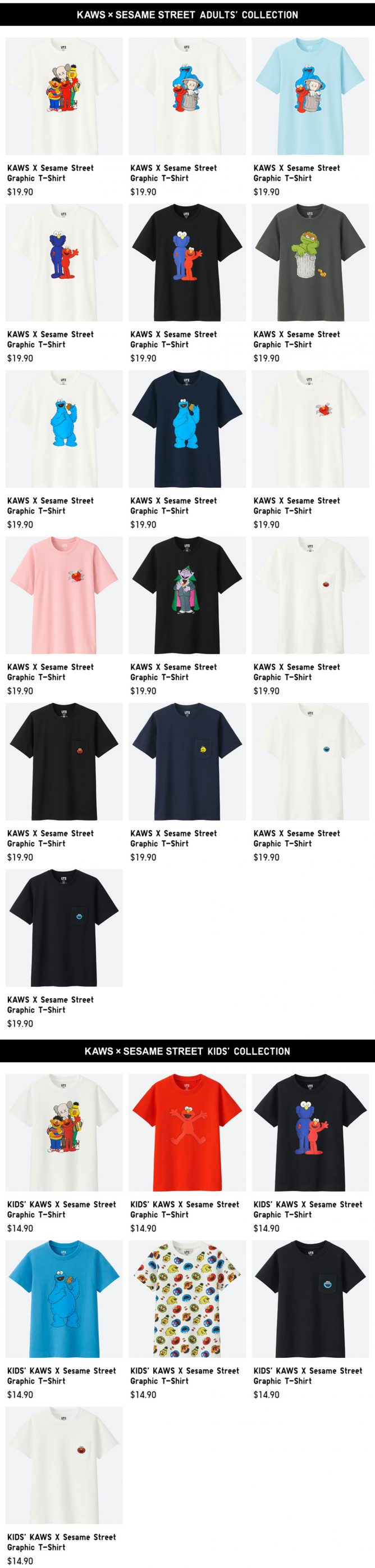 be113e47c Uniqlo: NEW KAWS x SESAME STREET Collection Launch on 29 June 2018 ...