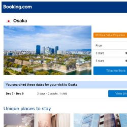 [Booking.com] Prices in Osaka are dropping for your dates!