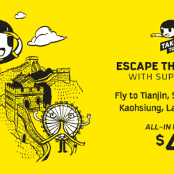 Scoot: Take Off Tuesday Sale with Fares to China, Australia, Taiwan, Maldives & More from S$49!
